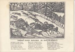 Rusija Old Postcard Not Travelled Bb151112 - Esperanto