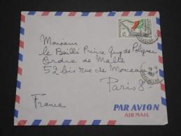 MADAGASCAR - Lettre � �tudier - Lot n� 10157