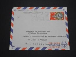 MADAGASCAR - Lettre � �tudier - Lot n� 10160