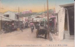 AFTER GREAT EARTHQUAKE YOKOHAMA. NOGEMACHI DORI - Yokohama