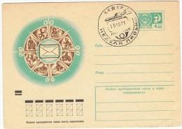 TR-L19 - RUSSIE Entier Postal Illustré Moyens De Distribution Du Courrier - Poste