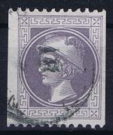 Austria: Mi Nr 42  Gebraucht/used/obl. 1867  Zeitungsmarken Privater Zähnung Oder Durchstich - Gebraucht