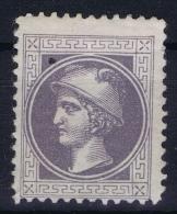 Austria: Mi Nr 42   1867  Zeitungsmarken Privater Zähnung Oder Durchstich - 1850-1918 Empire