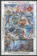 LIBYA, 1984, MNH,WATER SPORTS,  DIVING, SURFING, FISHING, SPEARFISHING, KAYAKING, FISH, BOATS, SHEETLET - Water-skiing