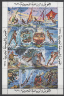 LIBYA, 1984, MNH,WATER SPORTS,  DIVING, SURFING, FISHING, SPEARFISHING, KAYAKING, FISH, BOATS, SHEETLET