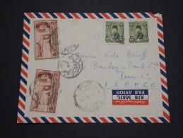 EGYPTE- Détaillons Jolie Collection De Documents Période 1880 à 1955 -  A Voir - Lot N° 10173 - Égypte