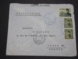 EGYPTE- Détaillons Jolie Collection De Documents Période 1880 à 1955 -  A Voir - Lot N° 10184 - Égypte