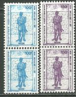 Bénin Neufs Sans Charniére, MINT NEVER HINGED, AMAZONE - Bénin – Dahomey (1960-...)