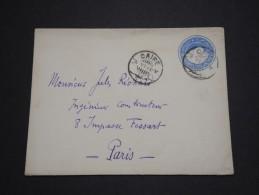 EGYPTE- Détaillons Jolie Collection De Documents Période 1880 à 1955 -  A Voir - Lot N° 10194 - Egypt