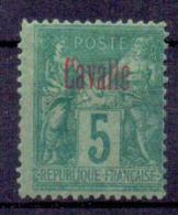 Französische Post Cavalle Mi. 1 * - Ansehen!! - Cavalle (1893-1911)