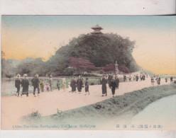 AFTER GREAT EARTHQUAKE YOKOHAMA SHAKEIYEN - Yokohama