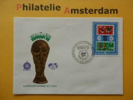 Bulgaria 1979, FDC / WORLD CUP SPAIN 82 / FOOTBALL SOCCER VOETBAL FUSSBALL FUTBOL CALCIO: Mi 2839, - World Cup