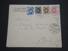 EGYPTE- Détaillons Jolie Collection De Documents Période 1880 à 1955 -  A Voir - Lot N° 10199 - Égypte