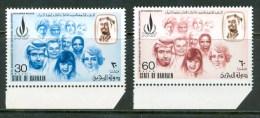 1973 Bahrein Human Rights 25°Dichiarazione Universale Diritti Dell´Uomo Set MNH** Pa186 - Bahrein (1965-...)