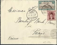 EGYPTE- Détaillons Jolie Collection De Documents Période 1880 à 1955 -  A Voir - Lot N° 10204