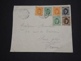 EGYPTE- Détaillons Jolie Collection De Documents Période 1880 à 1955 -  A Voir - Lot N° 10209