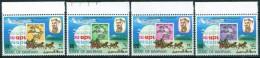 1974 Bahrein UPU Stamps On Stamps Set MNH** Pa91 - Bahrein (1965-...)