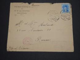 EGYPTE- Détaillons Jolie Collection De Documents Période 1880 à 1955 -  A Voir - Lot N° 10207