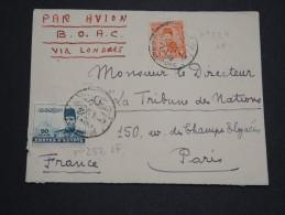 EGYPTE- Détaillons Jolie Collection De Documents Période 1880 à 1955 -  A Voir - Lot N° 10218 - Égypte