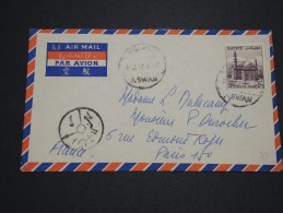 EGYPTE- Détaillons Jolie Collection De Documents Période 1880 à 1955 -  A Voir - Lot N° 10227 - Égypte