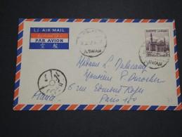 EGYPTE- Détaillons Jolie Collection De Documents Période 1880 à 1955 -  A Voir - Lot N° 10227