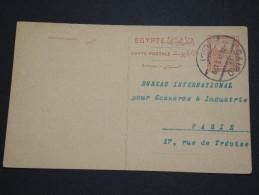 EGYPTE- Détaillons Jolie Collection De Documents Période 1880 à 1955 -  A Voir - Lot N° 10228