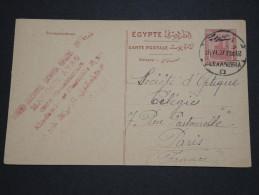 EGYPTE- Détaillons Jolie Collection De Documents Période 1880 à 1955 -  A Voir - Lot N° 10229