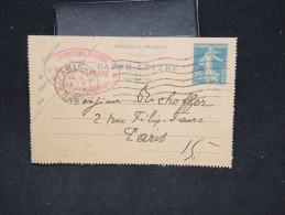 FRANCE - Entier Postal De Paris Pour Paris En 1924 - A Voir - Lot P12460