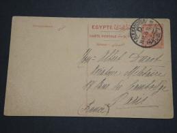 EGYPTE- Détaillons Jolie Collection De Documents Période 1880 à 1955 -  A Voir - Lot N° 10230 - Égypte