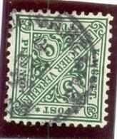 1890 WURTEMBERG Y & T Service N° 17 ( O ) 5p - Wurttemberg