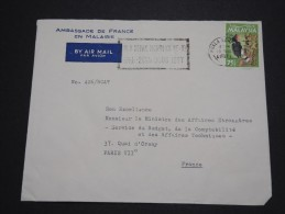 MALAISIE - Lettre à étudier  - Lot N° 10242 - Malaysia (1964-...)