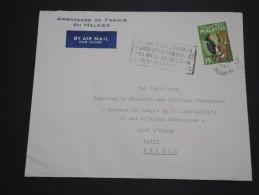 MALAISIE - Lettre à étudier  - Lot N° 10243 - Malaysia (1964-...)