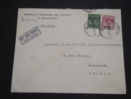 MALAISIE - Lettre à étudier  - Lot N° 10245 - Malaysia (1964-...)