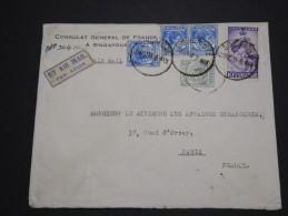 MALAISIE - Lettre à étudier  - Lot N° 10249 - Malaysia (1964-...)