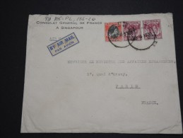 MALAISIE - Lettre à étudier  - Lot N° 10250 - Malaysia (1964-...)