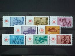 BULGARIA 1964 HISTORY 20 Years Of PEOPLE´S REPUBLIC - Fine Set MNH - Bulgarie