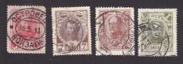 Russia, Scott #90, 92, 95-96, Used, Alexander III, Nicholas II, Nicholas I, Alexander I, Issued 1913 - 1857-1916 Impero