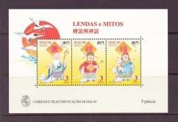 MACAO 1994 CONTES ET LEGENDES  YVERT N°B25  NEUF MNH** - Blocks & Kleinbögen