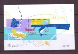 MACAO 1998 ANNEE DES OCEANS  YVERT N°B53  NEUF MNH** - Blocs-feuillets