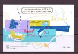 MACAO 1998 ANNEE DES OCEANS SURCHARGE  YVERT N°B56  NEUF MNH** - Blocs-feuillets