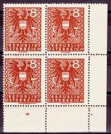 MiNr.  701 Österreich  Abart Verwischtes Stecherzeichen MNH / ** / POSTFRISCH - Abarten & Kuriositäten