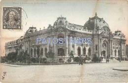 22339 CHILE SANTIAGO MUSEO Y ESCUELA DE BELLAS ARTES POSTAL POSTCARD - Chile
