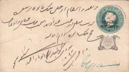 INDIEN 1890? - Half Anna Ganzsache Auf Kleinen Brief - Indien