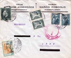 GREECE 1937 - 6 Fach Frankierung Zensur Auf Firmenbrief V. Thessaloniki N. Lyon - Greece