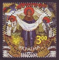 UKRAINE 2015. MOSAIC ´´THE INTERCESSION OF THE VIRGIN´´ By NICHOLAS RÖRICH. Round Stamp Mi-Nr. 1508. MNH (**) - Ukraine