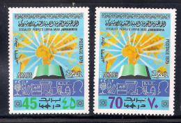 Libya 1979 SC# 815-816 - Libya