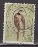VENEZUELA 1962 Airmail - Birds. USADO - USED. - Venezuela