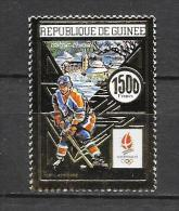 GUINEE - 1992 - JEUX OLYMPIQUES D´HIVER - ALBERVILLE 1992 - N° PA 245(OR) - NEUF*** - Invierno 1992: Albertville