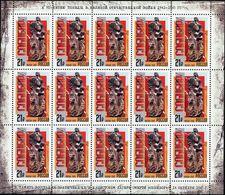 Russia, 2015, Mi. 2238, Sc. 7688, 72nd Anniv. Of Uprising At Sobibor Death Camp, WW II, MNH - Blocks & Kleinbögen