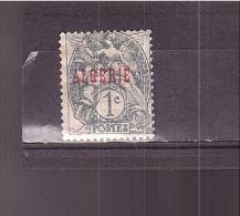 2  *  Y&T  Type Blanc *ALGERIE*  02/14 - Ungebraucht